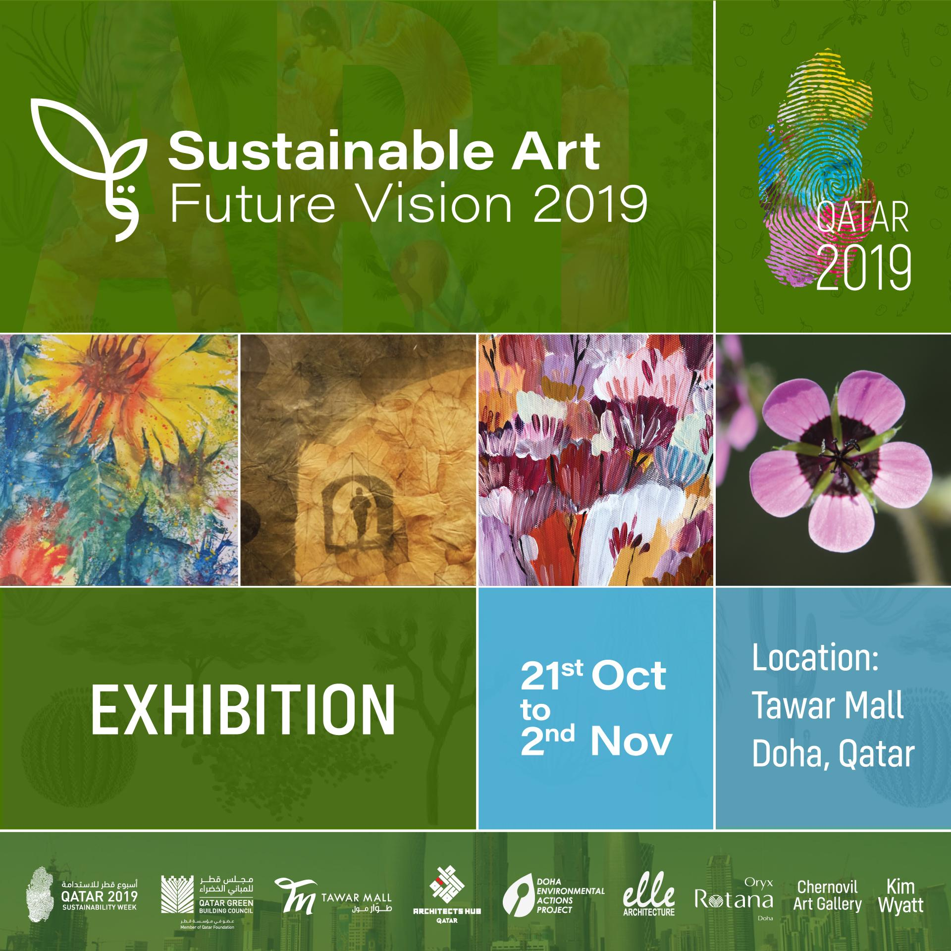 Sustainable art square
